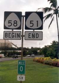 58 begin/51 end signs, with zero milepost for route 58