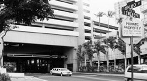 Don Ho Street, at intersection with Lewers Street in Waikiki