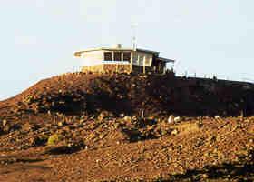 Visitor facility near Haleakala summit