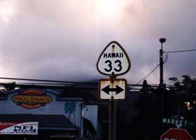 Old cutout-style route 33 marker